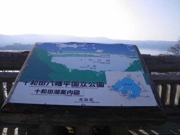 2012東北0023