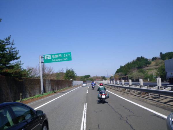 2012東北0009