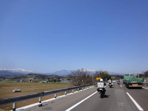2012東北0069