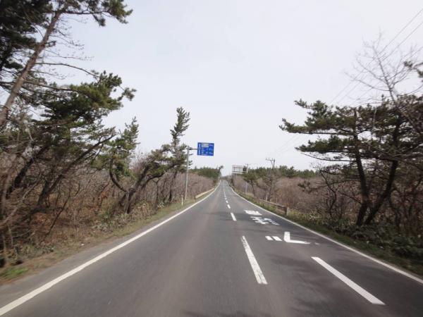 2012東北0167