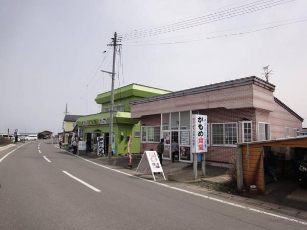 2012東北0219