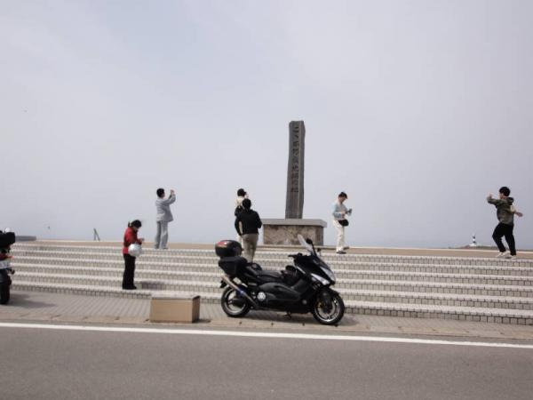 2012東北0212