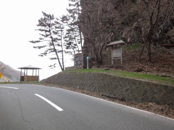 2012東北0225