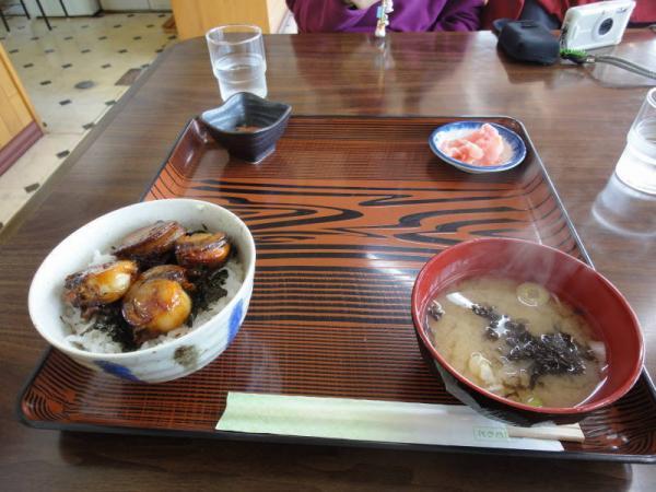 2012東北0221