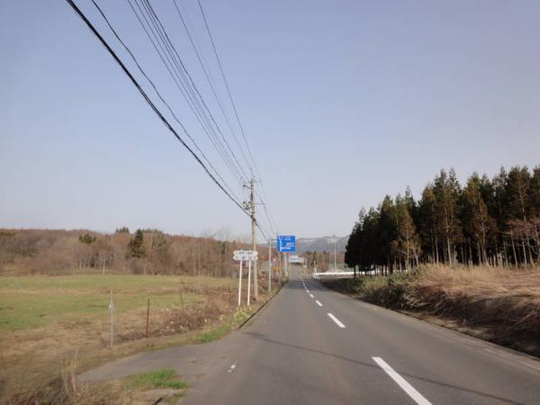 2012東北0248