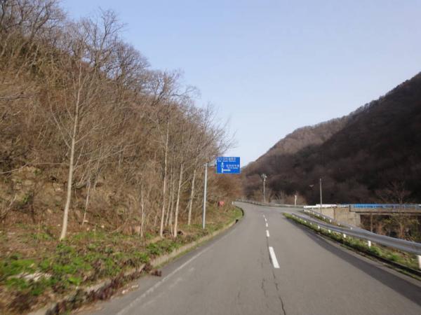 2012東北0246