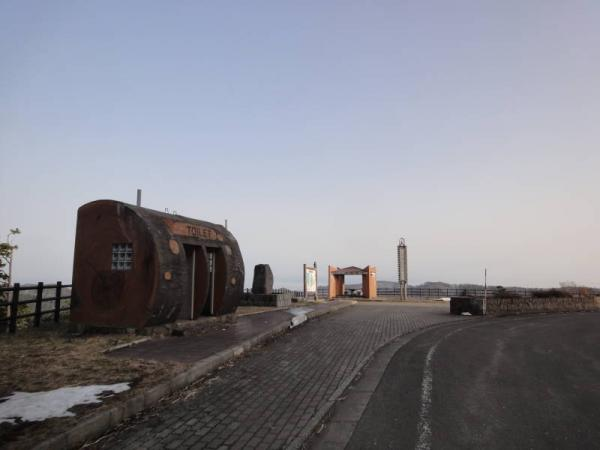 2012東北0250
