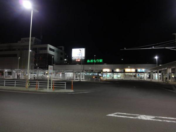 2012東北0273