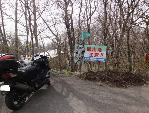 2012東北0235