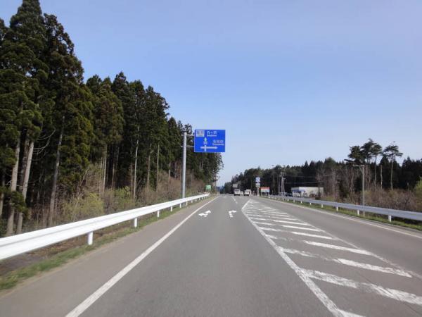 2012東北0297