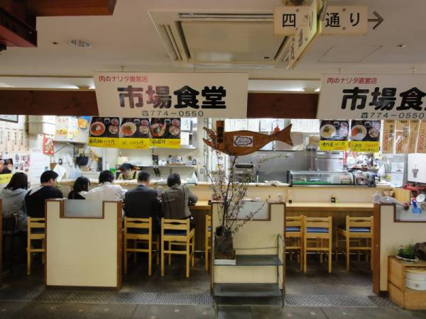 2012東北0293
