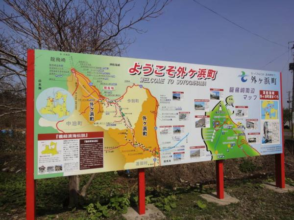 2012東北0312