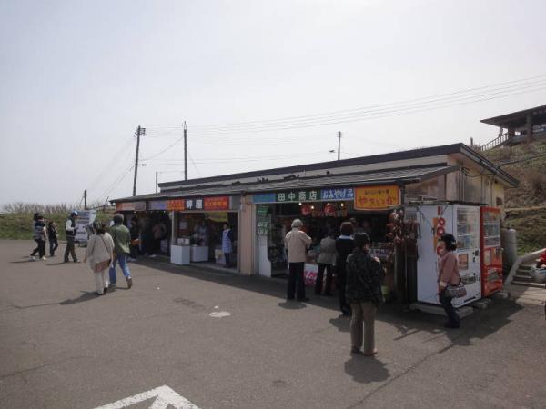 2012東北0355
