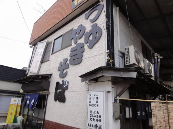 2012東北0380