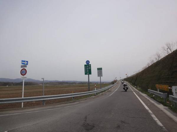 2012東北0375