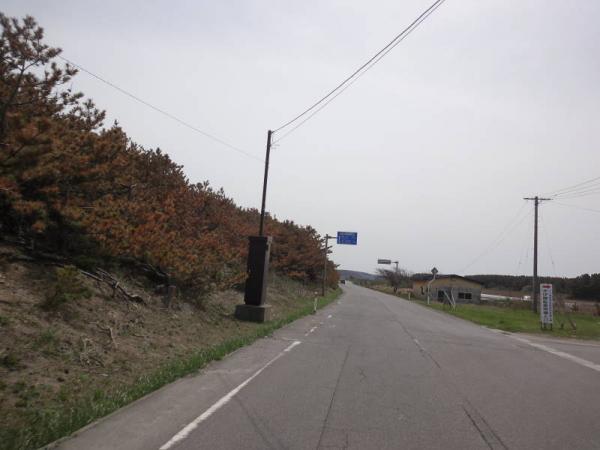 2012東北0370