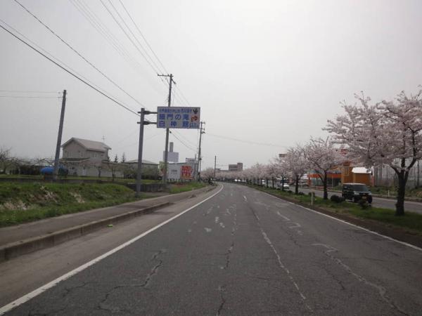 2012東北0382