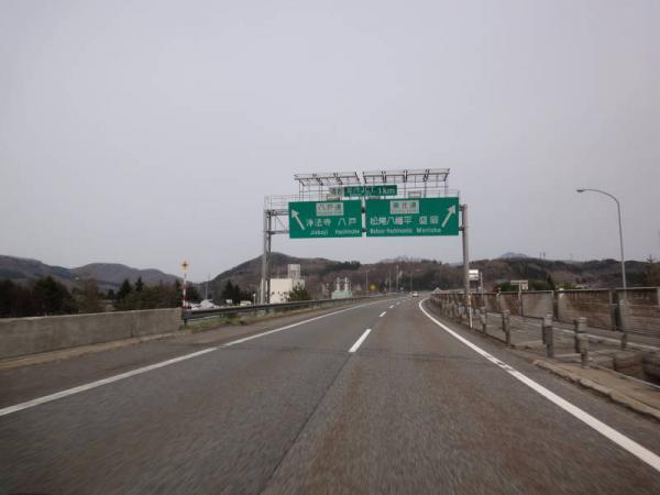 2012東北0412