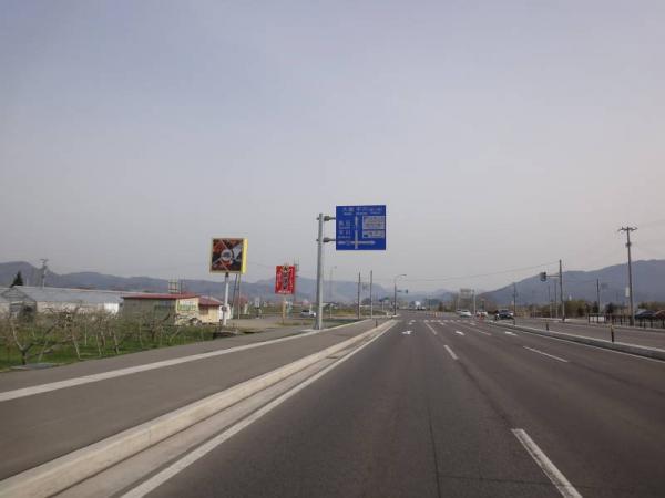2012東北0406