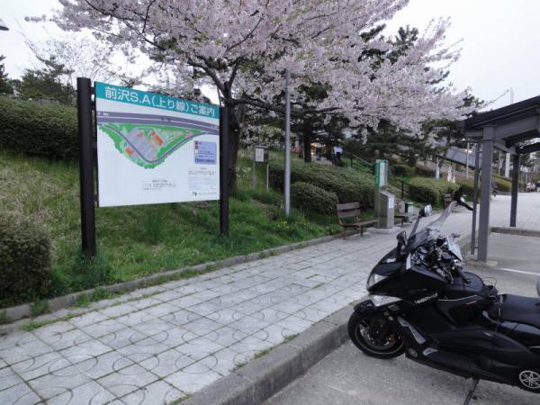2012東北0429