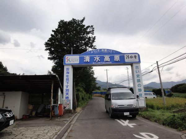 2012-07-14  高山0026