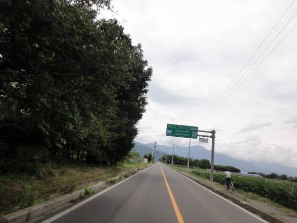 2012-07-14  高山0025
