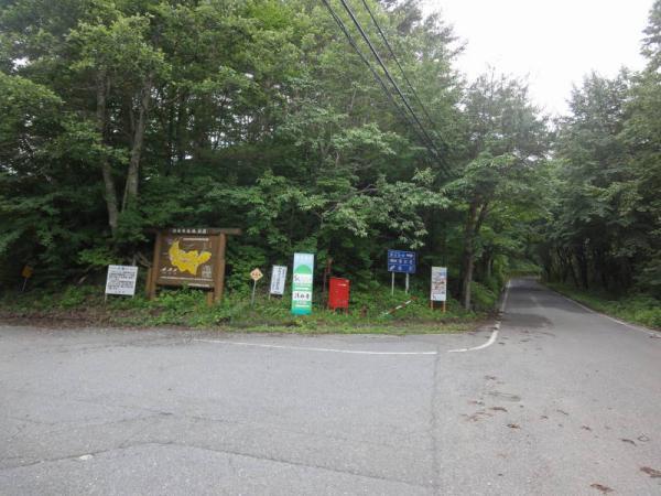 2012-07-14  高山0027