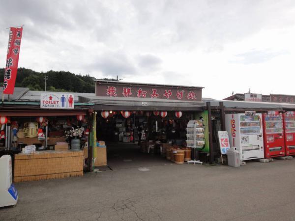 2012-07-14  高山0051