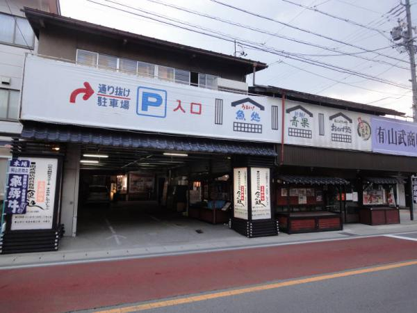 2012-07-14  高山0061