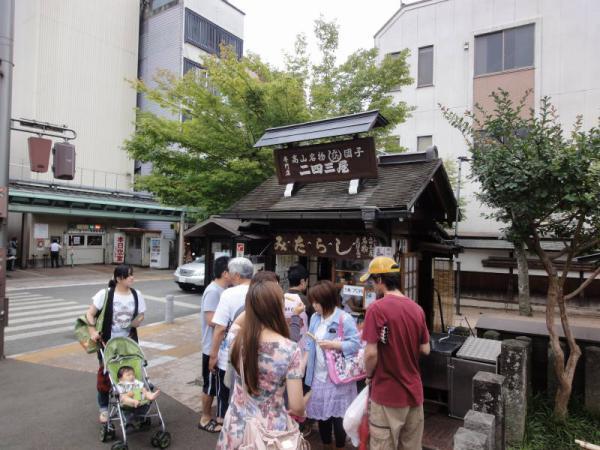 2012-07-14  高山0092