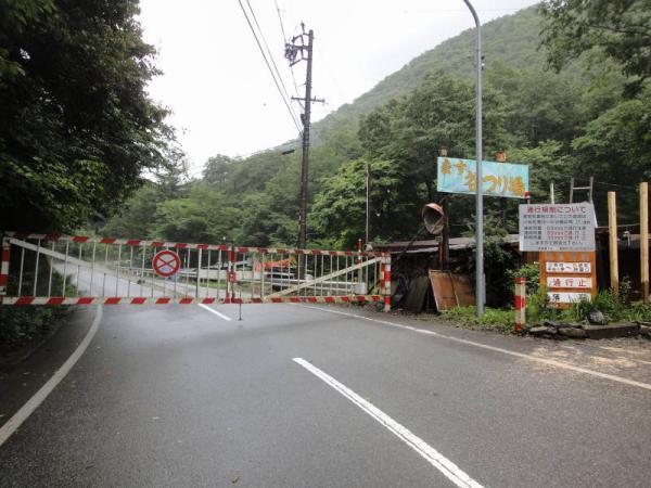 2012-07-14  高山0108