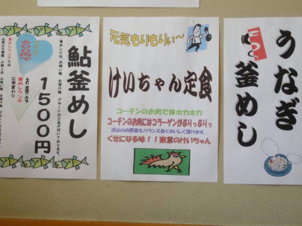 2012-07-14  高山0117