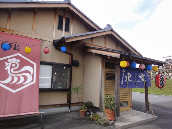 2012-07-14  高山0116
