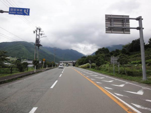 2012-07-14  高山0112