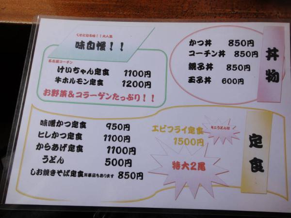 2012-07-14  高山0120