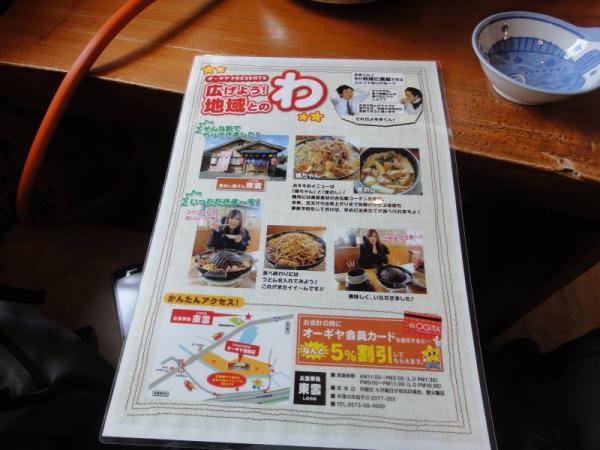 2012-07-14  高山0119