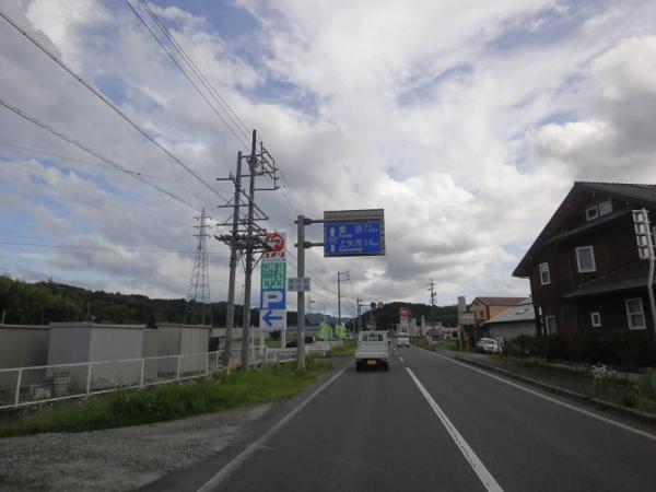 2012-07-14  高山0128