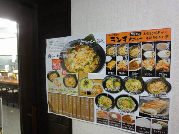 2012-07-14  高山0149