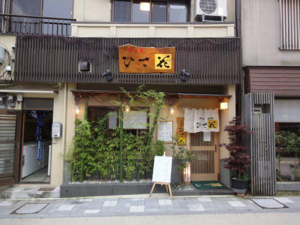 2012-07-21 熱海0011