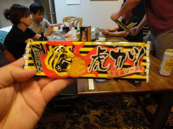 2012-07-21 熱海0037
