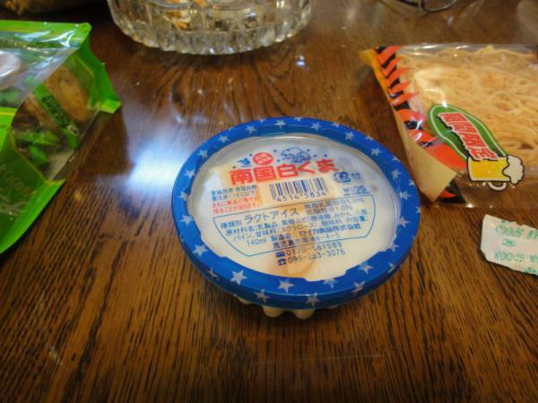 2012-07-21 熱海0035