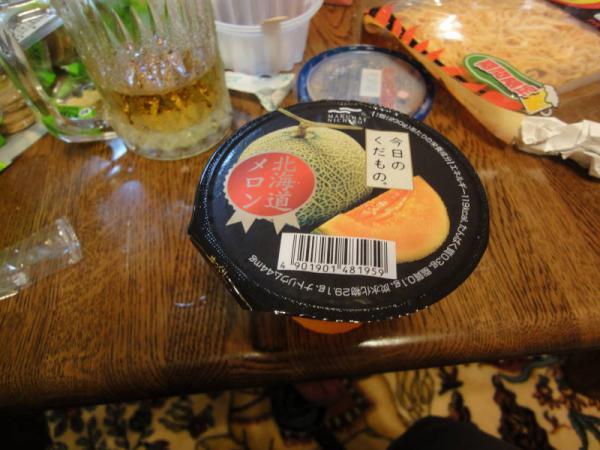 2012-07-21 熱海0105