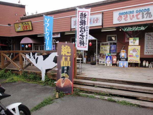 2012-07-21 熱海0120