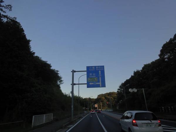 2012-08 秩父0016