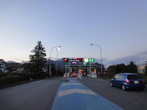 駿河0048