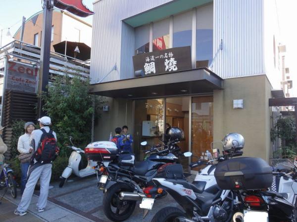駿河0044