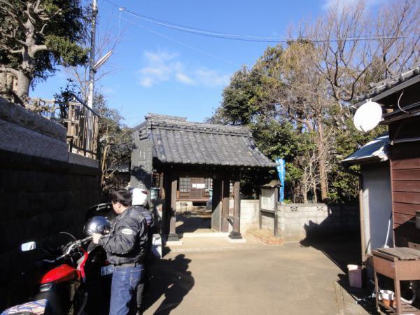 三浦七福神0015