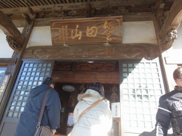 三浦七福神0013