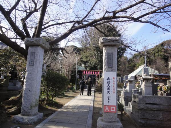 三浦七福神0034
