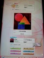 20120526_234435.jpg